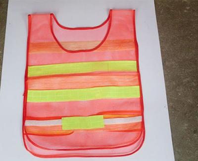 红网反光衣