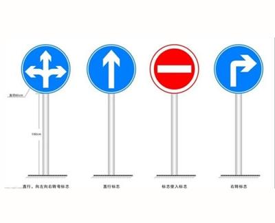 交通设施 (2)