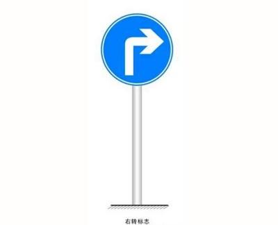 交通设施 (3)