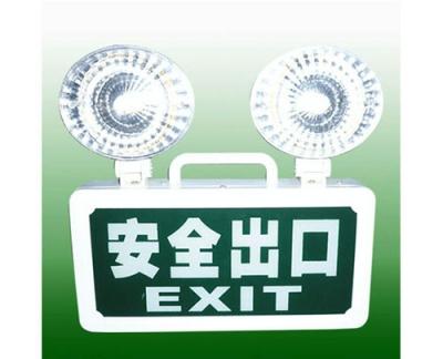 应急照明灯 (1)