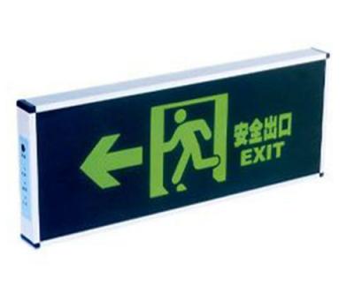 应急照明灯 (2)